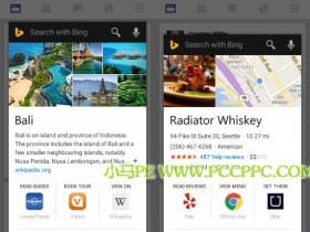 Bing Search Android版新功能反击谷歌