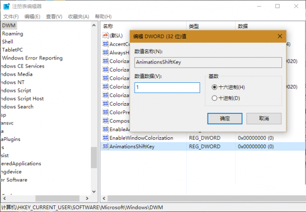 "Windows 10 要""酷""要""速""任我行"